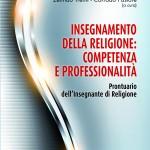 Copertina InsegnamentodellaReligione-competenzaeprofessionalita05389